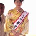 第55回鎌倉まつり2013 その29(ミス鎌倉2013)