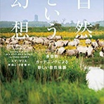 Book News|ブックニュース