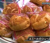 【日向坂46】「オードリーからの差し入れは、春日家御用達、埼玉県所沢市にある洋菓子店エミールのシュークリーム」