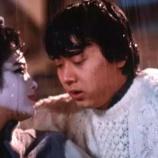 『自宅で大林宣彦映画祭、『HOUSE』『ねらわれた学園』『時をかける少女』『さびしんぼう』〜緊急事態宣言Day5』の画像