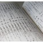 本読むとき語彙力がおいつかないんやが・・・