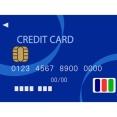 クレジットカードって便利なのになんで持たない人がいるの?
