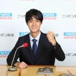 『この内容はガチだなwww ニッポン放送に生粋の乃木オタアナウンサーがいたことが判明wwwwww』の画像