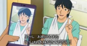 【名探偵コナン】第944話…いいねを稼ぐ狸ポン吉(感想)