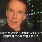 【動画】BBC北京特派員が激白!「中国の取材妨害、嫌がらせが激化、台湾に拠点を移す」