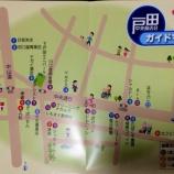 『戸田中央商店会1月25日(土)開催の土曜へそ市で「うわさのゴマ焼きそば」が販売されます』の画像