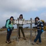 『福岡県と佐賀県の県境にある「井原山」と「雷山」の縦走路を歩いてきました』の画像