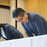 """『【NGT48】第三者委員会、""""第三者""""なのに問い合わせ窓口はAKSであることが発覚してしまう・・・』の画像"""