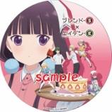 『叡山電鉄 TVアニメ「ブレンド・S」とのコラボレーション10月10日より開始』の画像
