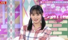 【画像】乃木坂46 遠藤さくらのパジャマ姿に癒される!!!