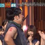 『多幸感!ライブ後のバナナマン日村と乃木坂メンバーのこの雰囲気最高すぎるwwwww』の画像