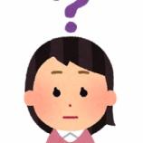 『メトホルミンはヨード造影剤使用時、腎機能が正常でも休薬する必要がある?』の画像