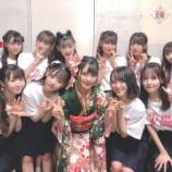 『[イコラブ] 1月10日 =LOVE 冬の全国ツアー「866」@名古屋・Zepp Nagoya メンバー感想ツイ』の画像