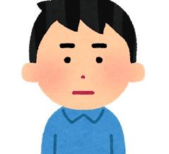 韓国人「日本人の嫌韓は、本当にちょっと理解できません」