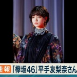 『【欅坂46】速報!!!報道ステーションでまさかの平手友梨奈の脱退ニュースが速報で取り上げられる!!!!!!!!!!!!』の画像