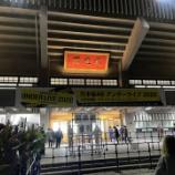 『【乃木坂46】乃木坂メンバー、衝撃のサンタコスプレを披露!!!!!!キタ━━━━(゚∀゚)━━━━!!!【アンダラ2020@日本武道館 2日目】』の画像