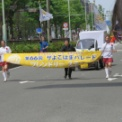 2018年横浜開港記念みなと祭国際仮装行列第66回ザよこはまパレード その50(フレンドリーステージ)