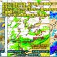 台風8号 日本海へ!遠くまで影響長時間。次の台風は大混迷?(210728)