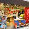 【梅田】台湾グルメパンフェアが始まったよ ~やまびこベーカリー
