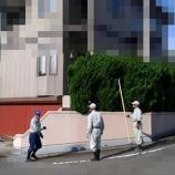 『日々の仕事』の画像