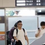 『【乃木坂46】『オオオ〜!!!!』妄想カメラマンが空港に姿を現した途端、大歓声が起きててワロタwwwwww【動画あり】【ライブ in 台北2020】』の画像