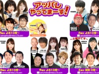 【日向坂46】秋に大幅な改編するMBSラジオの行方は!?