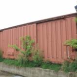 『放置貨車 ワム80000形ワム186608』の画像