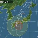 『台風10号は8/15午前中に四国地方に上陸の予報、新幹線は新大阪=小倉間が終日運休の予定【2019/8/15 11:00現在】』の画像