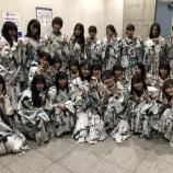 『みんな笑顔・・・本日の平手友梨奈以外の欅坂46メンバー集合写真がこちら・・・』の画像