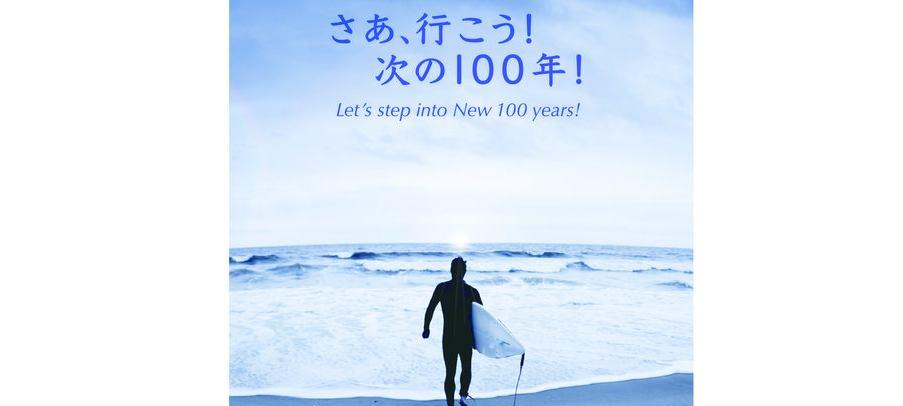 山田紙器山田社長のブログ イメージ画像