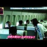 『フィリピン航空434便爆破事件の犠牲者の日本人の名前と下半身が飛んだ真相を特集』の画像