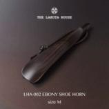 『入荷 | THE LAKOTA HOUSE LHA-002 EBONY SHOE HORN 【Mサイズ】』の画像