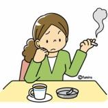 『【クリップアート】タバコ・禁煙のイラスト』の画像