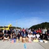 『10月 6日(土) テンヤマダイ大感謝祭 無事に開催することが出来ました!!ありがとうございました!!』の画像