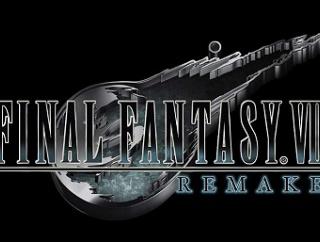 【ゲーム速報】2020/4/10: 駅弁の日など。「FINAL FANTASY VII REMAKE」発売デイ。