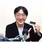 『8月3日放送「花巻不思議研究所の落合昭彦氏をお迎えして、番組などについて伺いました」』の画像