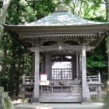 『(^^)vいつか行きたい日本の名所 衣川館 高館義経堂(高館城跡)』の画像