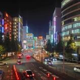 『【写真】 新宿夜景と秋のビールと。  (Xperia5 作例)』の画像