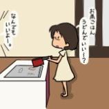『新生児ママの苦労が身にしみる(?)』の画像