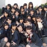 """『【欅坂46】文春砲『1期生の中には結成初期の人数""""21人""""という言葉をまだ引きずっているメンバーもいる・・・』』の画像"""