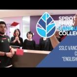 『SSLC クラス対抗ビデオコンテスト #1』の画像
