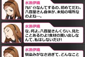 【グリマス】「奮闘!はじめてのアルバイト」ショートストーリーまとめ3