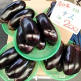 『今日は、茄子が安い!』の画像