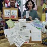 『【寄付ミシンプロジェクトの活動報告】子どもを明日につなぐ会に2020年7月~9月分の売上の一部を寄付しました!』の画像