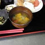 『今日の太田昼食(チキン南蛮)』の画像