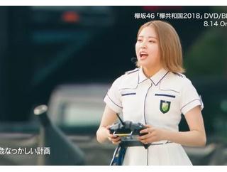 欅坂46メンバーの髪色って運営から決められているの?