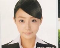宇垣美里さんの就活用写真wwwwwwwwwwwwwwww