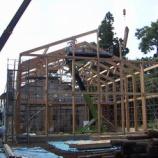 『建て 築く』の画像