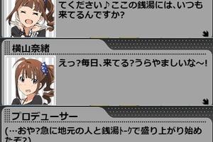 【グリマス】奈緒アイドルストーリーLV5