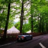 『「Cafe月輪」飯能市の古民家カフェを巡るドライブデート』の画像